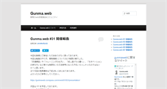 Preview of gunma-web.org