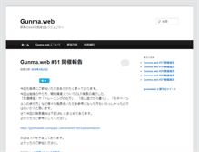 Tablet Preview of gunma-web.org